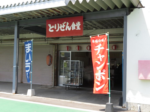 佐賀競馬場のとりぜん食堂