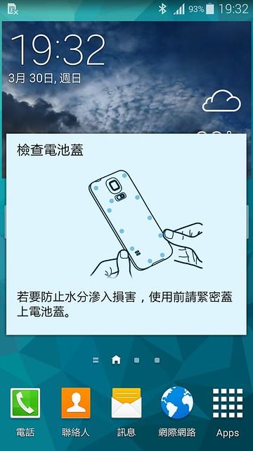 改變手機使用習慣!Yahoo AVIATE 智慧桌面 @3C 達人廖阿輝