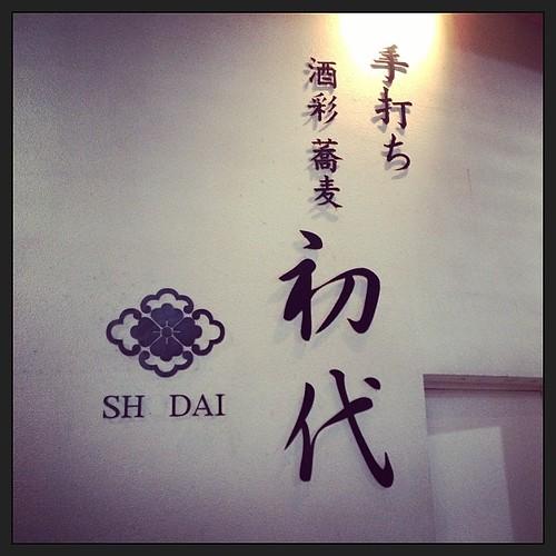 #japan #ebisu #restaurant 初代