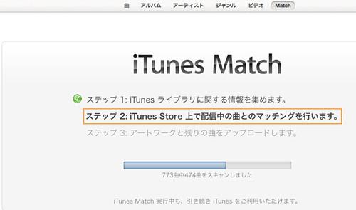 iTunes-99
