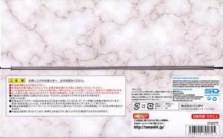 13933002861_0ce8dc09c1_n.jpg