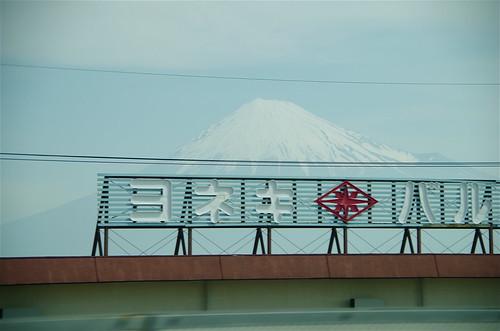 新幹線からの景色