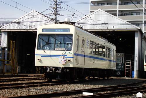 2014/05 叡山電車 ご注文はうさぎですか? ヘッドマーク車両 #01