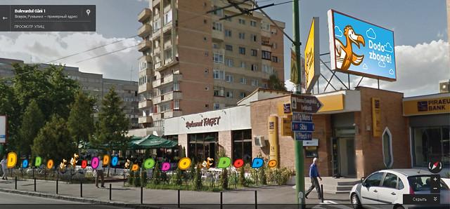 Dodo Romania Exterior Letters Example2