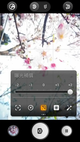 Screenshot_2014-04-23-17-29-37