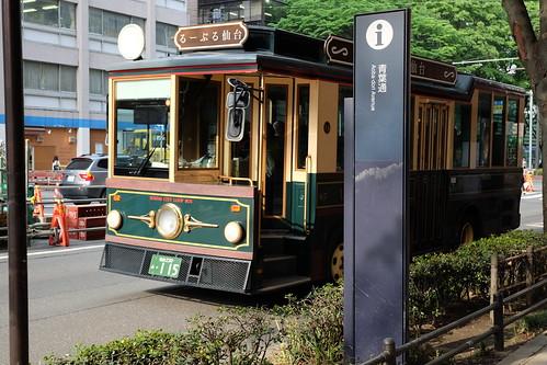 Sendai green bus