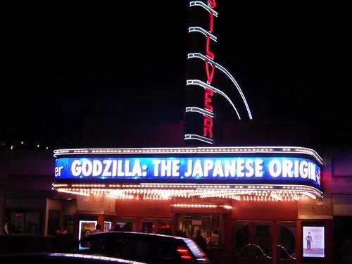 Godzilla marquee