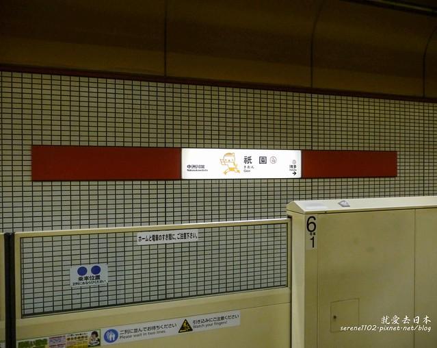 20140326山陽D1福岡-1120551