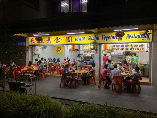 divine_realm_hougang