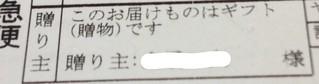 IMG_4496_1.JPG