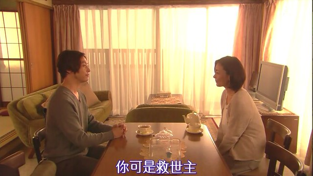([TVBT]Platonic_EP_04_ChineseSubbed.mp4)[00.02.03.490]