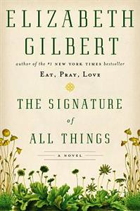 A really good novel