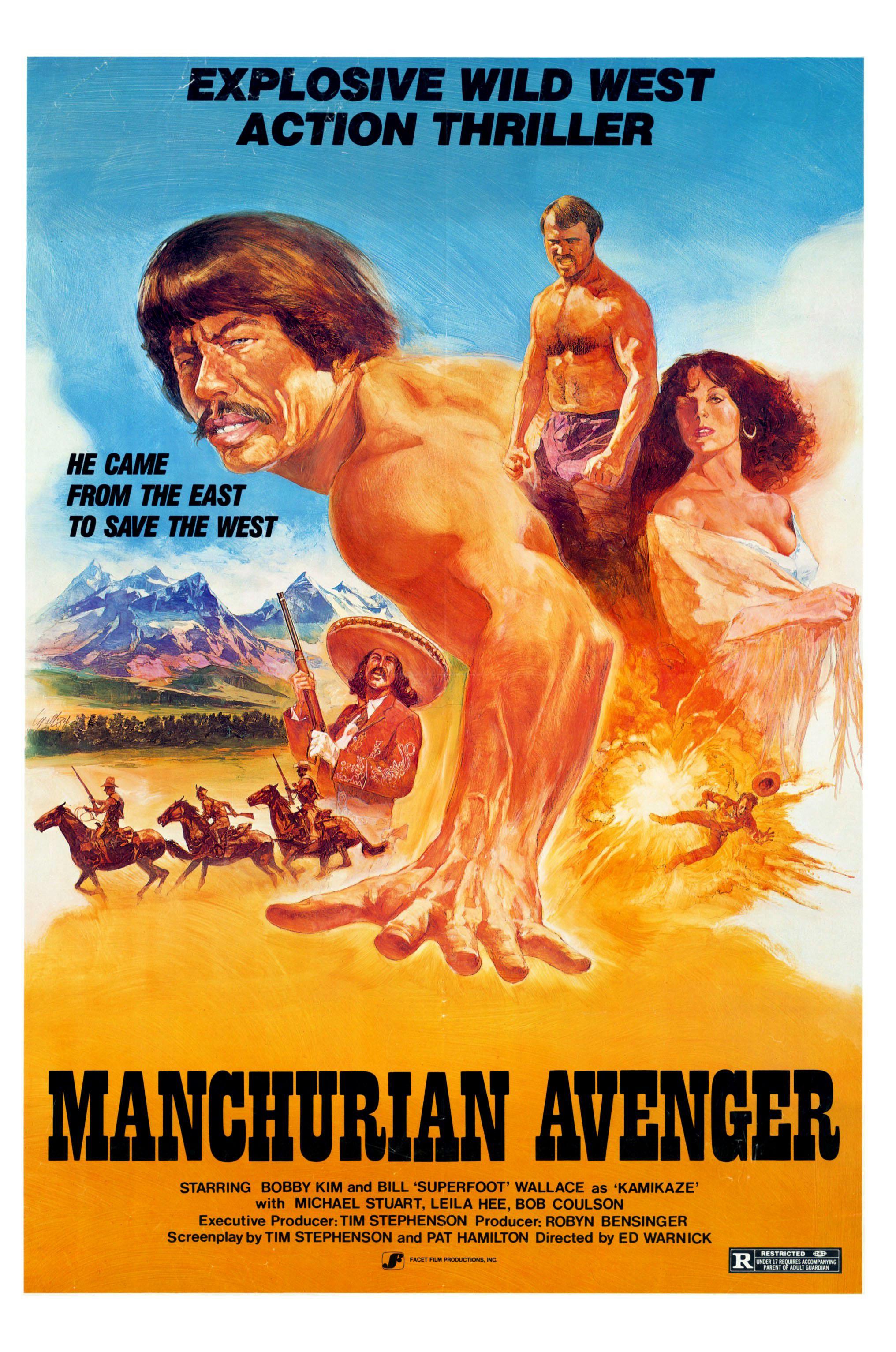 Manchurian Avenger (1982)