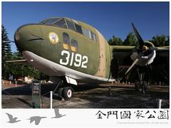 C-119運輸機-01