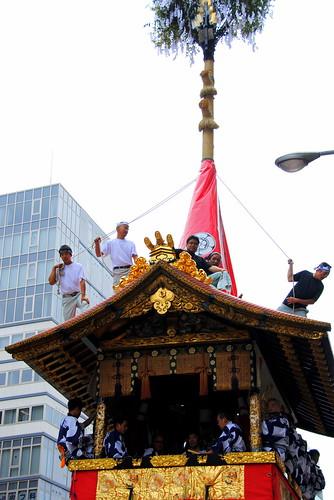 Kyoto Day Five 165r