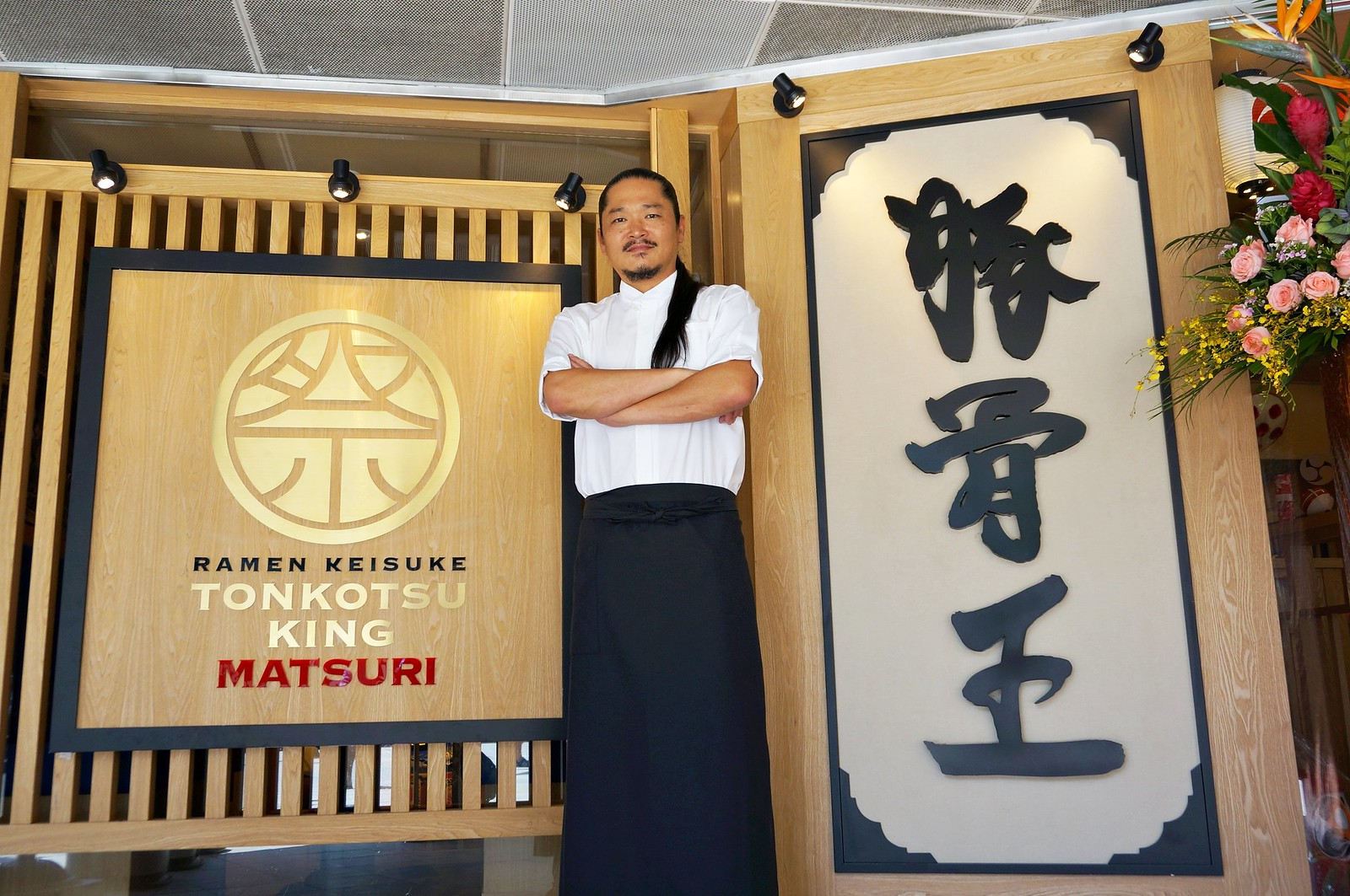Keisuke Takeda at entrance