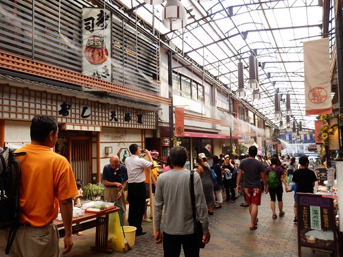 Atami Nakamise Shopping Street