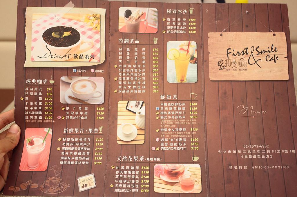 20140719-3萬華-初曼咖啡 (6)