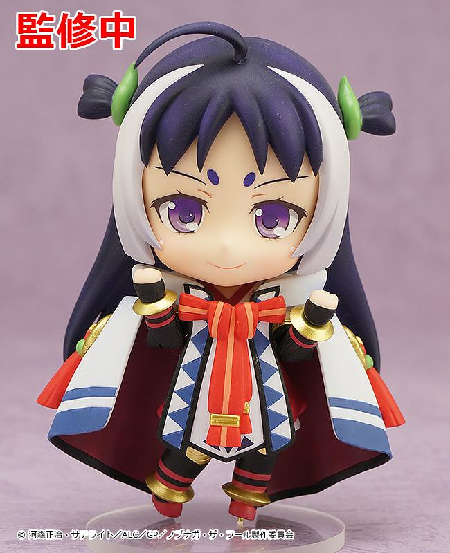 Nendoroid Himiko