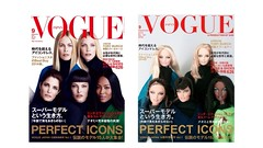 As tribute to Vogue Japan on its 15th anniversary, here's my own Barbie version of the September cover. Which would you buy? :)
