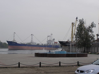Fountain and Cargo Ship