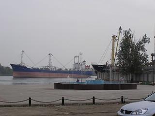 Fountain and Cargo Ship