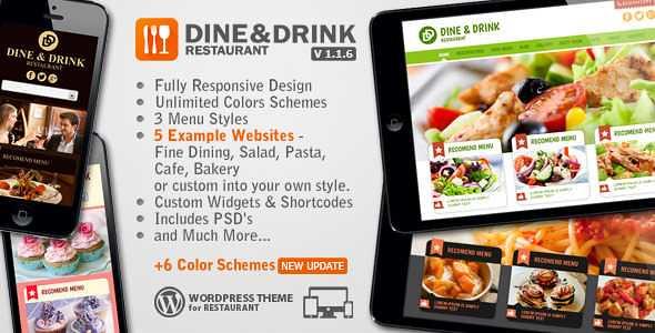 Dine & Drink WordPress Theme free download