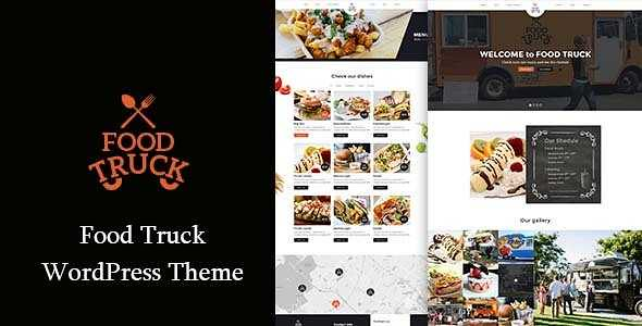 Food Truck WordPress Theme free download