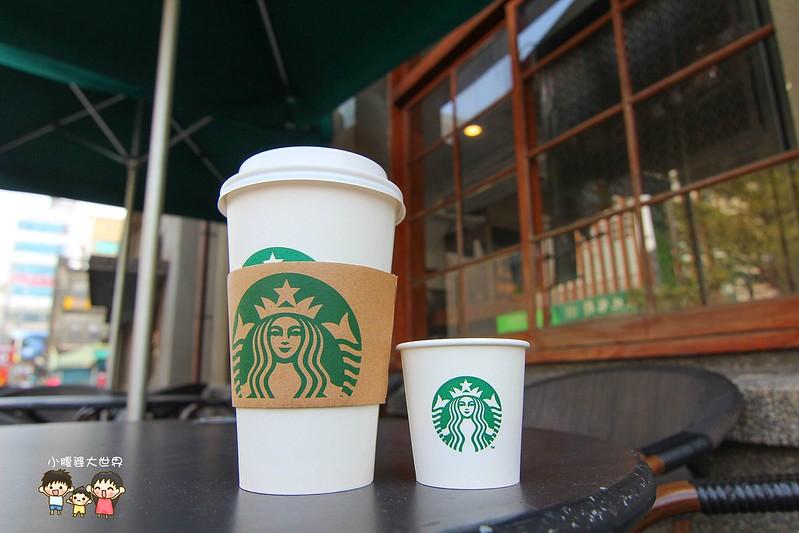 雲林咖啡 035