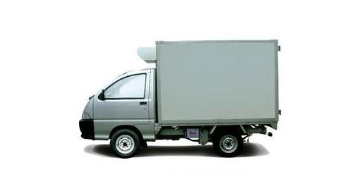 Romlandó élelmiszerek szállítása!