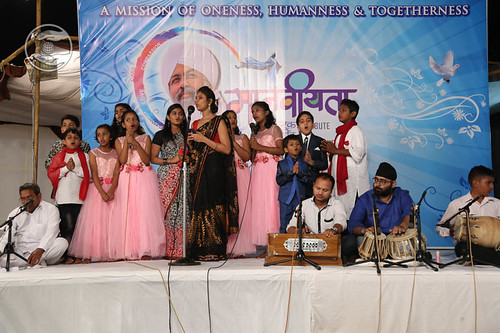 Devotional song by Bal Sangat Vishakhapatnam, Andhra Pradesh
