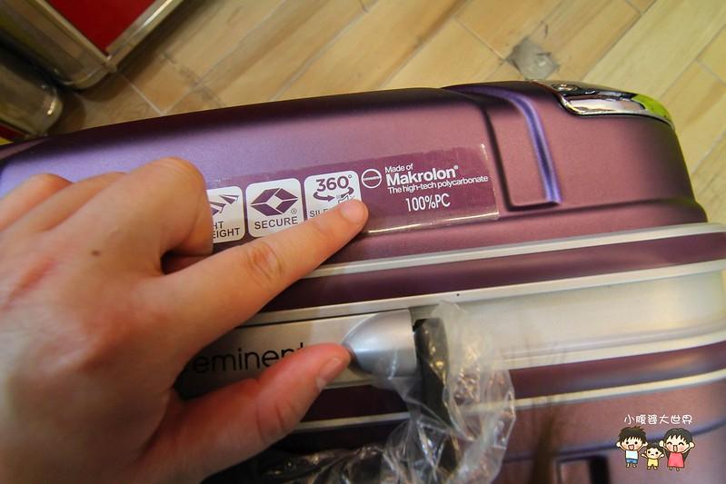 行李箱特賣 059