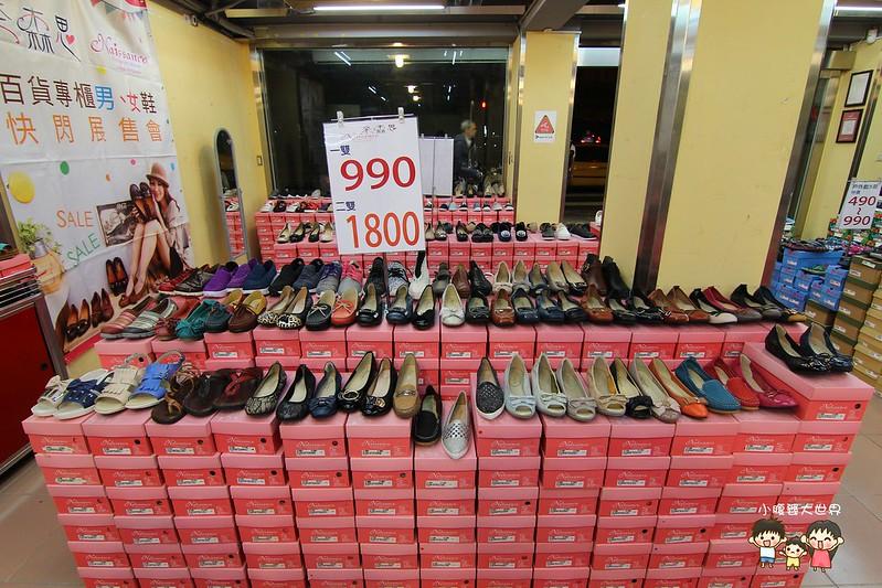 女鞋特賣愷 030