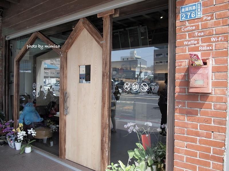 高雄 咖啡店 元啡驢派 (3)