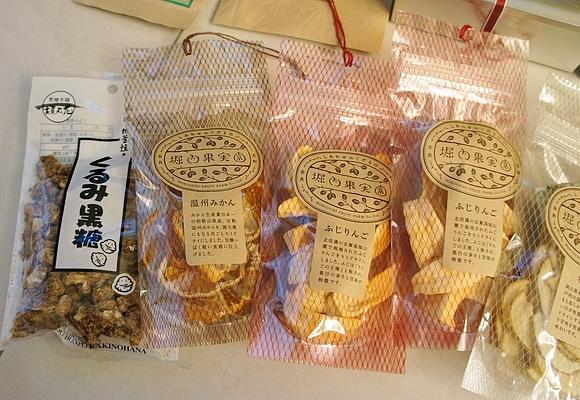 東京必買戰利品09
