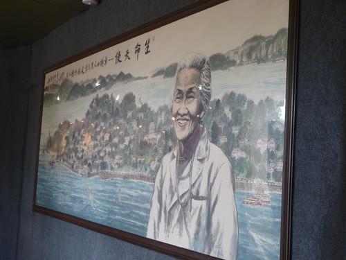 Fujian-Gulang Yu- Centre de l'ile-Infirmiere (2)