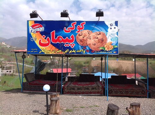 Iran restplace at a busstop