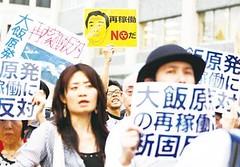 日本反核抗議畫面,全國廢核行動平台提供