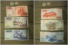 New Taiwan dollars