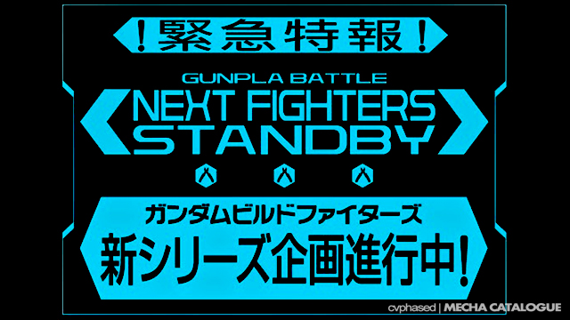 53rd Shizuoka Hobby Show - Gundam Build Fighters