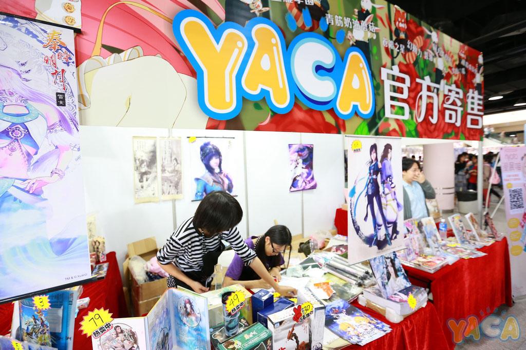YACY_和邪社006