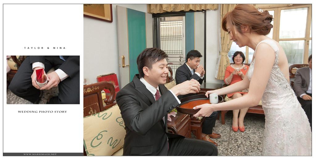 陶醴春風| 婚禮會館-010