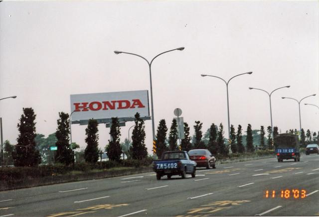 2003電腦噴畫3