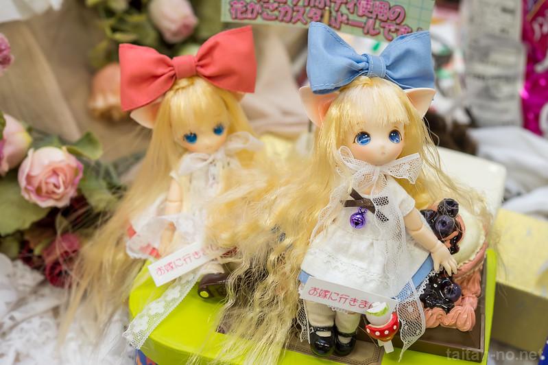 DollShow40-5227-DSC_5218