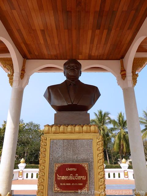 Luang Prabang Monument du President Kaysone Phom Vihane
