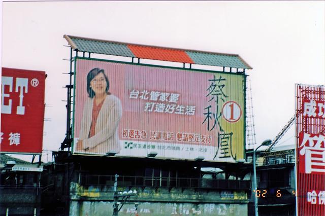 2002三面2