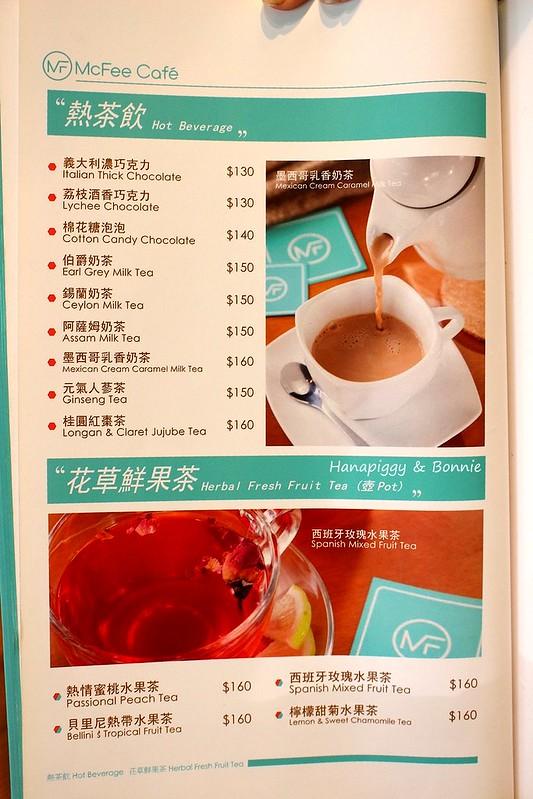 2014.04.27MCFee Cafe (17)