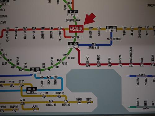 Tokyo metro map (Kanji)