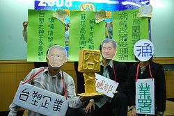 2008年票選環境囧新聞記者會,活動策劃、媒體公關、演行動劇、載歌載舞,協會臥虎藏龍。