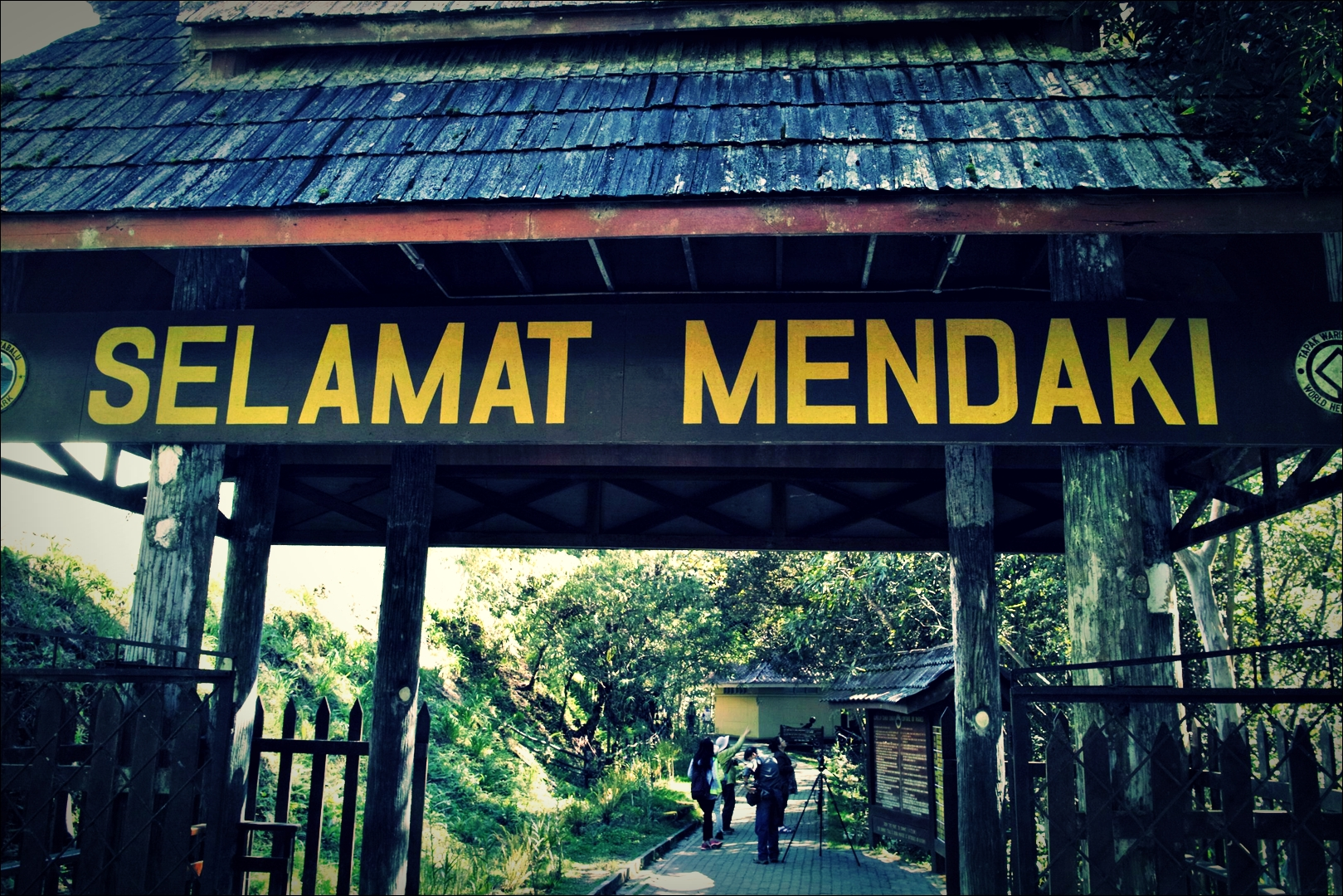 팀폰 게이트-'키나발루산 등반 준비 Climbing mount Kinabalu Preparation'
